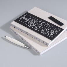 Digiwrite Notebook