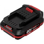 LLB20 20 Volt 2.0 Amp Battery XP SERIES