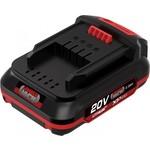 Lumberjack LLB20 20 Volt 2.0 Amp Batterie XP SERIES