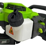 Gardenjack Heckenscherenschneider  2-Takt Benzin - GHT26C