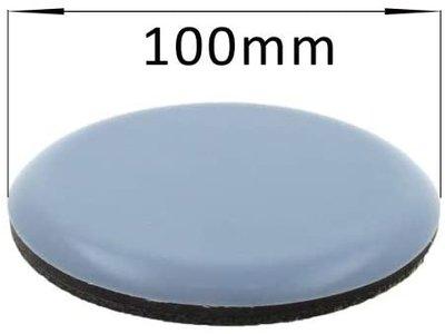 teflon glijvoet 100 mm -  per stuk
