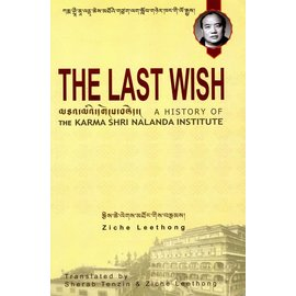 Karma Shri Nalanda Institute The Last Wish - A History of the Karma Shri Nalanda Institute by Ziche Leethong - Tranlated by Sherab Tenzin and Ziche Leethong