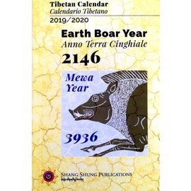 Shang Shung Publications Tibetan Astrological Calender 2019/2020 - Earth Boar Year 2146 - Mewa Year 3936