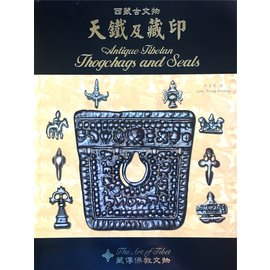 The Art of Tibet Antique Tibetan Thogchags and Seals - by Lin, Tung-Kuang