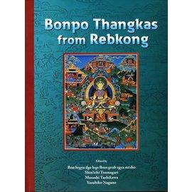 Vajra Publications Bonpo Thangkas from Rebkong, by Bon brgya dge legs lhun grub rgya mtsho et al.