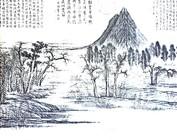 Asiatische Kunst         Asian Art