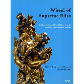 VDG Wheel of Supreme Bliss, by Jeong-hee Lee-Kalisch and Hans-Werner Klohe