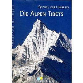 Detjen Verlag Die Alpen Tibets: Östlich des Himalaya, von Tamotsu Nakamura