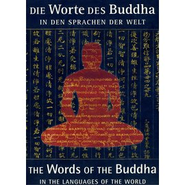 Bayerische Staatsbibliothek Die Worte des Buddha in den Sprachen der Welt, von Günter Grönbold