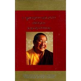 Ngagyur Rigzod Editorial Commitee Biography of H.H. Drubwang Padma Norbu Rinpoche (1932-2009)