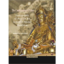 Agam Kala Prakashan The Copper Coloured Palace: Iconography of the Nyingma School of Tibetan Buddhism, by Adelheid Herrmann-Pfandt