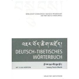 Verlag Tibet Institut Rikon Deutsch- Tibetisches Wörterbuch, von Losang Tenzin Mantö