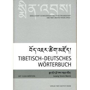 Verlag Tibet Institut Rikon Tibetisch Deutsches Wörterbuch, von Losang _Tenzin Mantö