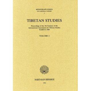Naritasan Shinshoji Tibetan Studies Narita  1989, 2 volumes, by Ihara Shoren and  Yamaguchi Zuiho