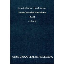 Julius Groos Verlag Hindi - Deutsches Wörterbuch, von Aryendra Sharma und Hans J. Vermeer