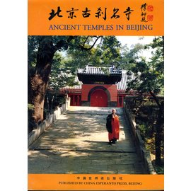 hina Esperanto Press, Beijing Ancient Temples in Beijing