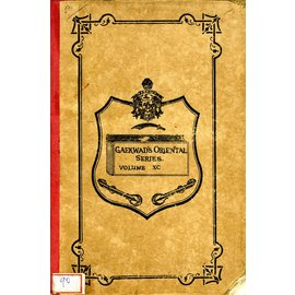Oriental Institute Baroda Sekoddesatika of Nadapada (Naropa) by Mario E. Carelli