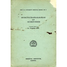 Oriental Institute Baroda Mudravicaraprakaranam and Mudravidhih, by Dr. Priyabala Shah