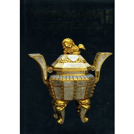 National Palace Museum Taipei A special Exhibition of Buddhist Gilt Votive Objects by Chin Hsiao-i