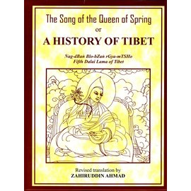International Academy of Indian Culture The Song of the Queen of Spring, or A history of Tibet, by Zahiruddin Ahmad