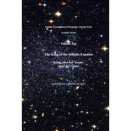 Jim Valby Publications The King of the Infinite Expanse, a Dzogchen Semde Tantra , translation by Jim Valby