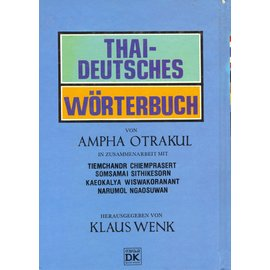 Duang Kamol, Bangkok Thai-deutsches Wörterbuch von Ampha Otrakul und Klaus Wenk