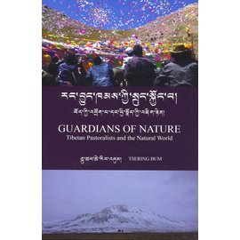AHP Guardians of Nature. by Tsering Bum