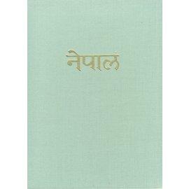 Verlag Aurel Bongers Recklinghausen Nepal: Kunst aus dem Königreich im Himalaya, von Ernst und Leonore Waldschmidt
