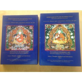 Serindia Publications Mongolian Buddhist Art: Masterpieces from the Museums of Mongolia, 2 vols, by Zara Fleming and J. Lkhagvademchig Shastri
