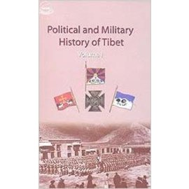 Library of Tibetan Works and Archives Political and Military History of Tibet, by Gyaltse Nmgyal Wangdue