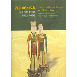 Provisional Regional Council The Art of Chinese Ceramics from Han to Tang, by T.T. Tsui