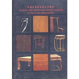 Yungmingtang Classical and Vernacular Chinese Furniture in the Living Environment, by Catherine Maudsley