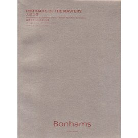 Bonhams Portraits of the Masters, 108 Bronze Sculptures of the Tibetan Buddhist Lineages, by Bonhams, October 2016