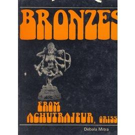 Agam Kala Prakashan Bronzes from Achtrajpur, Orissa, by Debala Mitra