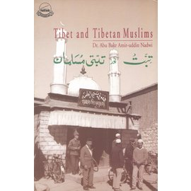 Library of Tibetan Works and Archives Tibet and Tibeta Muslims, by Dr. Abu Bakr-uddin Nadwi