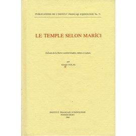 French Institute Pondicherry Le Temple selon Marici, par Gérard Colas
