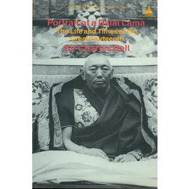 Wisdom Publications Portrait of a Dalai Lama, by Charles Bell