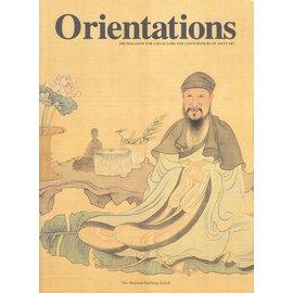 Orientations Orientations: The Rietberg Museum Zurich
