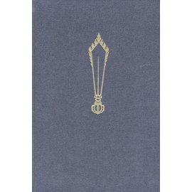 Franz Steiner Verlag Tibetische Handschriften und Blockdrucke 21, von Karl-Heinz Everding