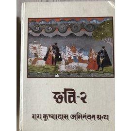 Bharat Kala Bhavan Chhavi 2 Rai Krishnadasa Felicitation Volume