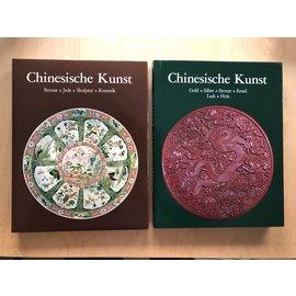 Orell Füssli Verlag Chinesische Kunst, von Daisy Lion Goldschmidt und Jean-Claude Moreau-Gobard
