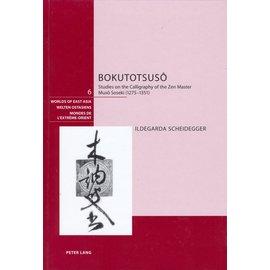 Peter Lang Bokutotsuso, by Ildegarda Scheidegger