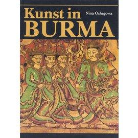VEB E.A. Seemann, Leipzig Kunst in Burma, von Nina Oshegowa