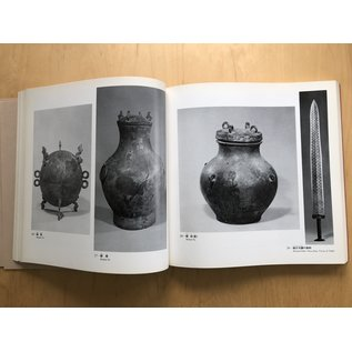 Archaeological Treasures Excavated in the People's Republic of China 1973