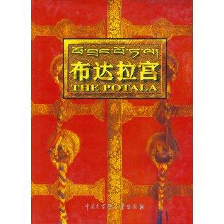 China Publishing House The Potala,by Shidup Namgyal, Guo Zhan, Jam Yang