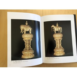 National Palace Museum Taipei A Special Exhibition of Buddhist Gilt Votive Objects