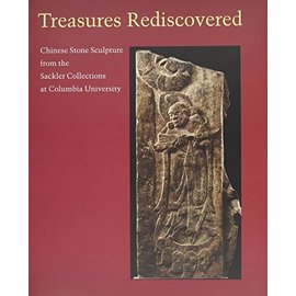 Columbia University Treasures Rediscovered, by Leopold Swergold