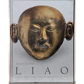 Museum Rietberg Zürich Scätze der Liao: Chinas vergessene Nomadendynastie, 907-1125