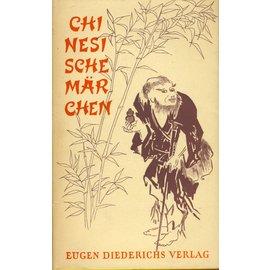 Eugen Diederichs Verlag Chinesische Märchen, aus dem Chinesischen übertragen von Richard Wilhelm