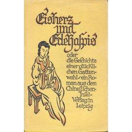Jnsel Verlag Leipzig Eisherz und Edeljaspis, aus dem Chinesischen von Franz Kuhn
